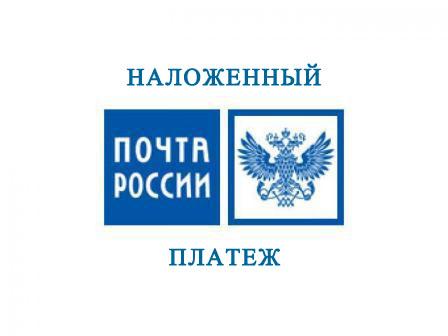 Заказ подарков по казахстану наложенным платежом по почте в Коммунаре,Мордово